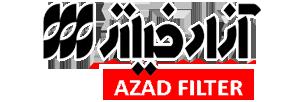شرکت آزاد فیلتر تولید و ارائه انواع فیلتر های صنعتی و پالایشگاهی